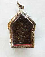 Pendant Ma Sep Nang Thai Amulet Arjarn Phrot Charm Couple Love Money Business