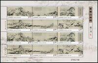 China PRC 2010-7 Gemälde Huang Gongwang 4138-4143 Kleinbogen Postfrisch MNH