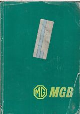 MG MGB ROADSTER & GT COUPE MK1 MK2 (1962-1976) ORIGINAL FACTORY WORKSHOP MANUAL