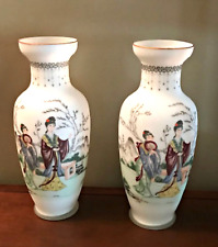 """Ardalt Vase Pair Frosted Opalescent Glass Geisha Girls Made in Italy 14.5"""" Tall"""