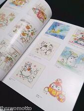 Konatsu Art Illustration Book Daily Sketching vol 3 Negora Konatsuya Cat F/S