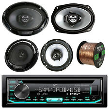 "JVC Car CD USB Stereo, Kenwood 6x9"" and 6.5"" Speakers, 18Gauge 50FT Speaker Wire"