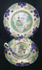 Yellow Royal Doulton Pottery & Porcelain Dinner Ware