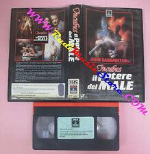 VHS film INCUBUS IL POTERE DEL MALE 1986 John Cassavetes RCA CVT 109(F187)no dvd