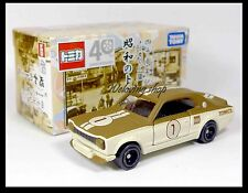 TOMICA Showa Vintage Look 40th NISSAN SKYLINE 2000GT-R RACING KPGC10 1/62 21