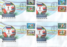 ✔ Russia 2018 the 2018 FIFA World Cup Teams of participants FDC MNH