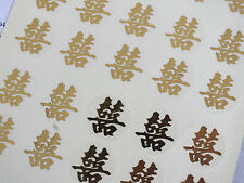 25 CHINESE GOLD HAPPY RED ENVELOPE STICKER SEAL WEDDING BIRTHDAY NEW YEAR PARTY