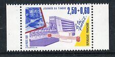 STAMP / TIMBRE FRANCE NEUF N° 2689 ** JOURNEE DU TIMBRE TRI POSTAL / DE CARNET