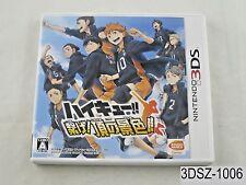 Haikyu Tsunage! Nintendo 3DS Japanese Import Japan Haikyuu US Seller A