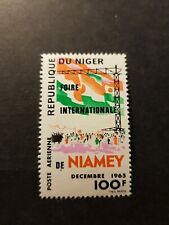 TIMBRE AFRIQUE NIGER POSTE AÉRIENNE PA N°53 NEUF ** LUXE MNH 1965