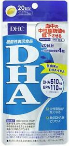 ☀DHC DHA 20 days 80 tablets [Foods with Function Claims] Japan Import