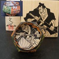 Rare Fuminori Fukami Japanese Manga Oribe pottery Samurai Sake cup with Box