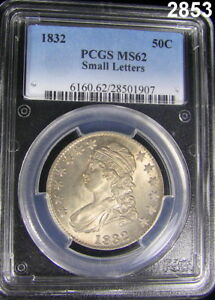 1832 PCGS CERTIFIED MS 62 EARLY HALF DOLLAR PALE GOLDEN COLOR! #2853
