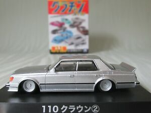AOSHIMA, 1:64 Scale, 1983 TOYOTA CROWN ms110, SILVER, JAPANESE PERFORMANCE TUNER