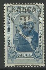 ETHIOPIA 1912-13 2g BLUE POSTAGE DUE  MINT