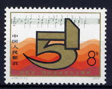 CHINA PRC Sc#1474 1979 J35 Labor Day 90th Anniversary MNH