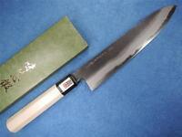 Japanese Sakai Ichimonji Kichikuni White Steel Wa-Gyuto Knife Black Blade 240mm