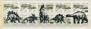 LOCAL_9_3 1991 Russia KARACHAY-CHERKESSIA dinosaurs 1.50 rub OVERPRINT SURCHARGE