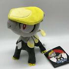 """Jangmo-o Plush Soft Toy Doll Stuffed Animal Teddy 7"""""""