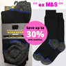 ex M&S Mens Workwear 2 Pack Socks Heavy Weight Freshfeet Marks