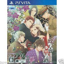 Chou no Doku Hana no Kusari: Tais PS Vita SONY JAPANESE NEW JAPANZON
