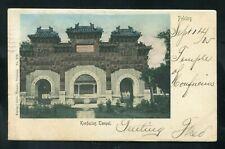 1905 postcard CHINA PEKING Konfucius Tempel Temple used to New York USA