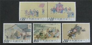 nystamps China Taiwan Stamp # 1611a-1614 Mint OG NH $19   L30y3328