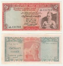 Sri Lanka 5 Rupees 1974 P-73A UNC Uncirculated Banknote