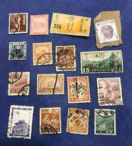 Mixed Lot of 16 China and World Stamps
