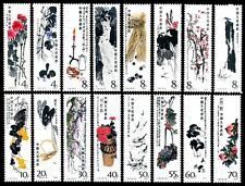 China Stamp 1980 T44 Selected Paintings of Qi Baishi MNH