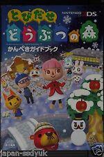 JAPAN Animal Crossing: New Leaf Kanpeki Guide Book