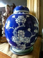 Antique Chinois Kangxi Ring Mark Prunus Blossom bocal vase & Couvercle 8.75 in (environ 22.23 cm)