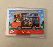 Buzz #47 *Authentic* Animal Crossing Amiibo Card | NEW | JPN Version |