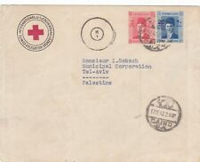 Egypt 1943 WWII Censored cover sent to Palestine- Red Cross
