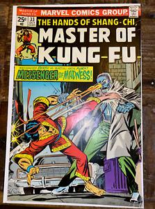 🔥MCU! Master of Kung Fu #33 Kane-1st Leiko Wu& Mordillo&Brynocki Shang-Chi🔥