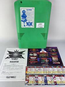 Vampire Savior Darkstalkers CPS2 Japan B Board Swappable Battery US Seller