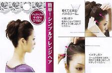 NEW Japan Korean Magazine Style Cute Up Tie Fringe Bangs Hair Clip Hairstyle