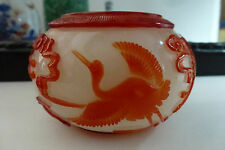 Chinese Antique Red Overlay Peking Glass Water Coup Daoguang Mark
