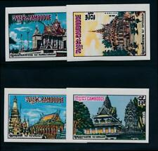 Cambodia 220-223 Mint NH imperf, temples 1970