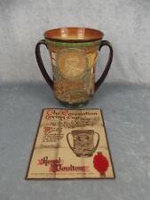 Unboxed Stoneware Decorative 1920-1939 (Art Deco) Pottery