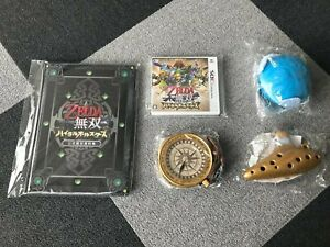 Nintendo 3DS Zelda Musou Hyrule All Stars Treasure Box Limited Link Ocarina 2016