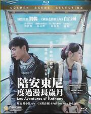 Les Aventures d'Anthony Blu Ray Bai Bai He Liu Chang Vivian Sung NEW R1 Eng Sub