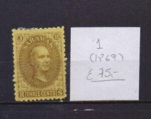 ! Sarawak 1869.   Stamp. YT#1. €75.00!