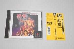 Tekken Japan Sony Playstation 1 PS1 game