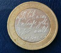 £2 Coin Robert Burns Auld Lang Syne 2009