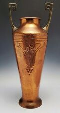 Antique Art-Nouveau Wmf Hammered Copper Vase - Large 20""