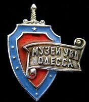 KGB TCHEKA NKVD Shield and Sword Vintage Soviet Odesa Metal Pin Badge USSR