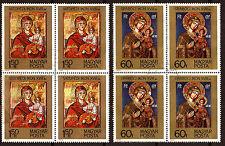 HONGRIE 2 blocs de 4 timbres  oblitérés La Madone et l'enfant 153T5