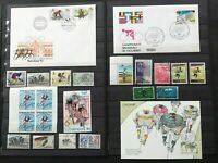 SPORT: CYCLING 15 stamps+ 2 minisheets + 2 special postcards (FDC) + 2 FDC