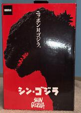 """Shin Godzilla - Neca Reel Toys 12"""" Inch Figure New 14+ NECA TOHO"""